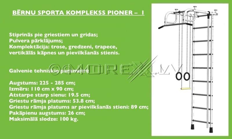 Švediškos sienelės Pioner-1 balta (swedish wall)