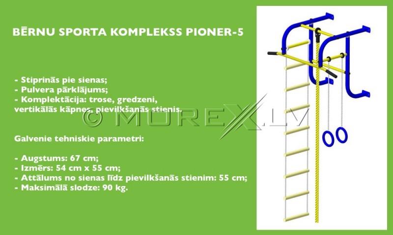 Vaikai švedijos siena Pioner-5 blue-yellow