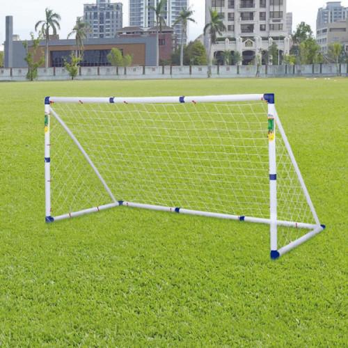Futbolo vartai JC-250A, 244x130x96 cm